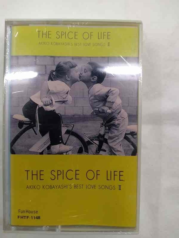 小林明子 ベスト2 ザスパイスオブライフ 輸入カセット新品 歌詞カード付もちろん日本語 190820_画像1