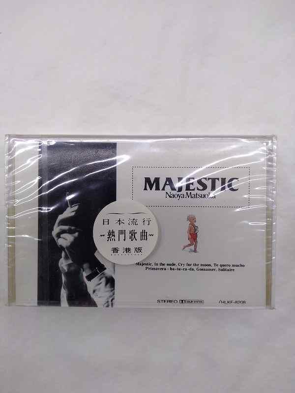 松岡直也 マジェスティック MAJESTIC 輸入カセット新品 1502 20200926_画像1