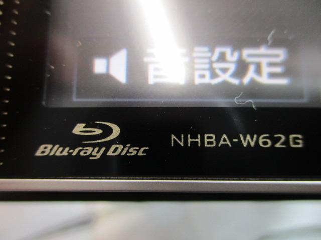 限定1 ブルーレイが観れる! NHBA-W62G 地デジ/フルセグ/SDカード/ブルートゥース 地図データ 2012年 動作確認済み 中古_画像5