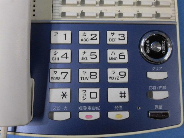 Ω ZT1 7362◆) 保証有 サクサ 15年製 IP電話機 IP NetPhone SXⅡ NP320(W)(F) 通電確認・初期化済 ACアダプタなし 領収証発行可 同梱可_画像6