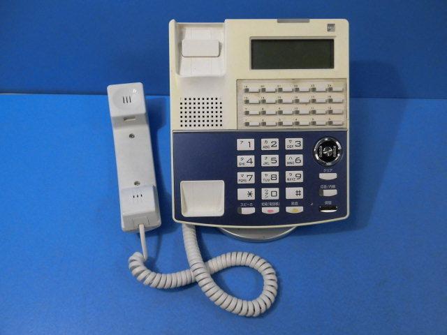 Ω ZT1 7362◆) 保証有 サクサ 15年製 IP電話機 IP NetPhone SXⅡ NP320(W)(F) 通電確認・初期化済 ACアダプタなし 領収証発行可 同梱可_画像2