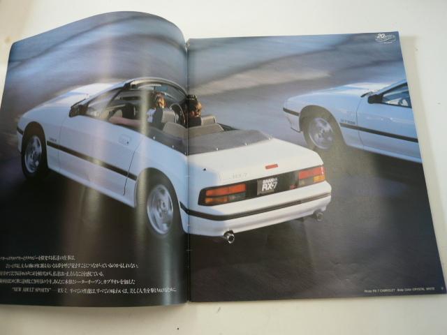 @マツダ カタログ/サバンナRX-7/1987-12/E-FC3S_画像2