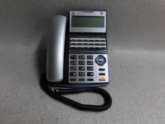 Ω 保証有 ZK1★18120★TD710(K) サクサ SAXA プラティア PLATIA 多機能電話機 領収書発行可能 仰天価格 同梱可 中古ビジネスホン 16年製_画像1