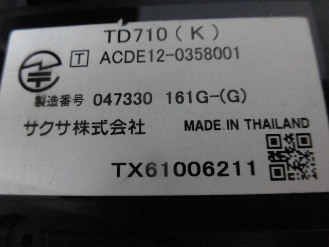 Ω 保証有 ZK1★18120★TD710(K) サクサ SAXA プラティア PLATIA 多機能電話機 領収書発行可能 仰天価格 同梱可 中古ビジネスホン 16年製_画像6