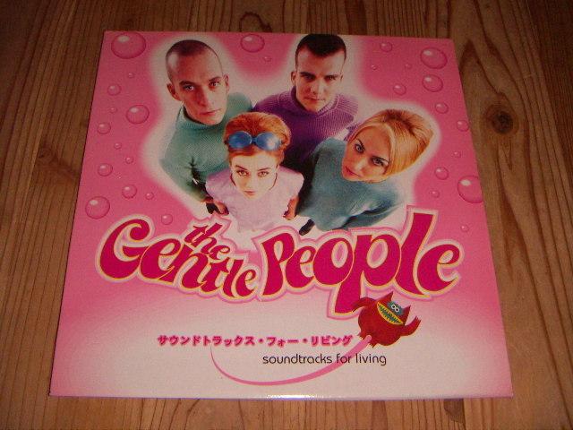 ●即決!LP:The Gentle People ザ・ジェントル・ピープル サウンドトラックス・フォー・リビング_画像1