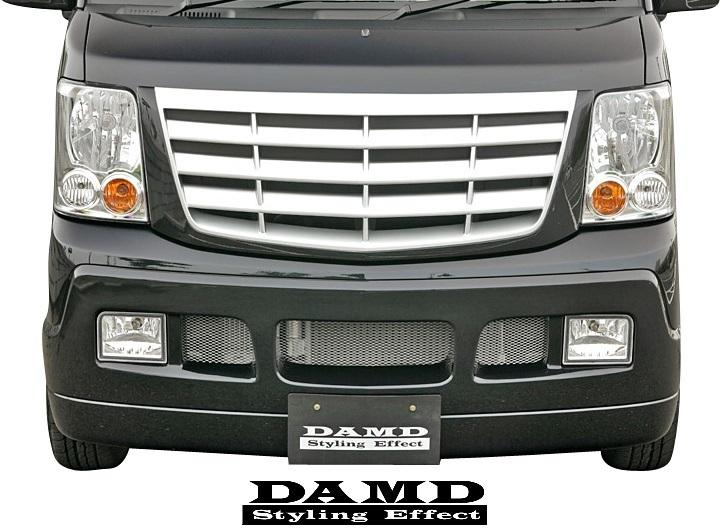 【M's】SUZUKI EVERY DA64W/DA64V (-2010.4) DAMD フロントバンパー (フロントグリル付)//FRP ダムド エアロ バンパー ワゴン バン_画像1