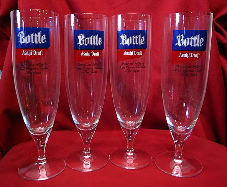 アサヒ生ビール<ボトル>ビルスナーグラス 未使用品_画像1
