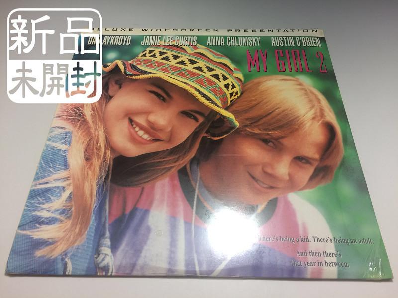 ★新品未開封★ MY GIRL 2 マイ・ガール2 ◆LD(レーザーディスク) 輸入盤_画像1