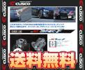 CUSCO Cusco LSD type-MZ spec F ( rear /1&2WAY) Roadster NCEC LF 2005/8~2015/5 MT/AT (LSD-428-ET2