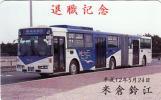 ●京成バス 退職記念テレカ
