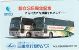 ●三重急行観光バス 創立35周年記念テレカ