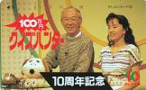 ●100万円クイズハンター 柳生博 テレビ朝日テレカ