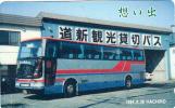 ●道新観光貸切バス テレカ