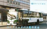 ●神戸市交通局バス ハイブリッドバス運行記念テレカ