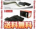brembo Brembo black pad ( front ) Lucino N15/HN15/HNN15/JN15 95/1~00/8 (P56-023