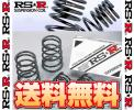 RS-Ra-ruesa-ru down suspension ( front and back set ) Impreza Sports Wagon GG9 EJ20 H12/8~H14/10 4WD (F614W