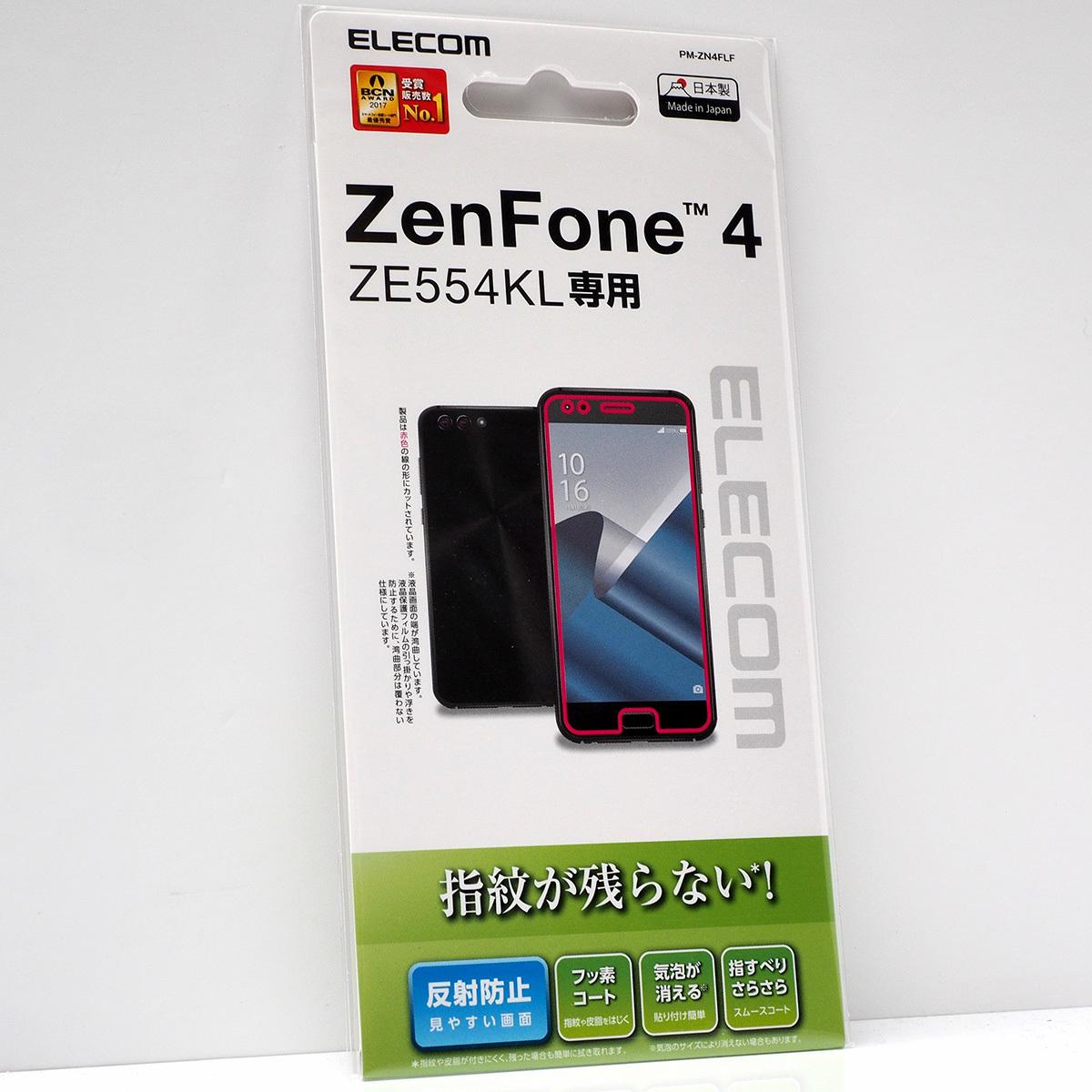 ASUS ZenFone 4 ZE554KL (SIMフリー/MVNOなど) 用 防指紋 反射防止 液晶保護フィルム 未開封品 ZenFone4液晶保護フィルム_画像1
