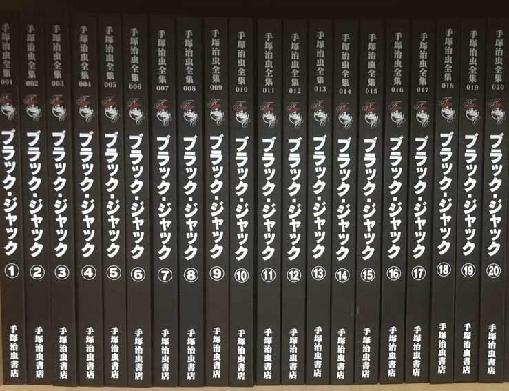 【オンデマンドブック B5版手塚治虫全集】105冊セット 2017年11月~刊行中 ※通販のみ、書店未発売_画像3