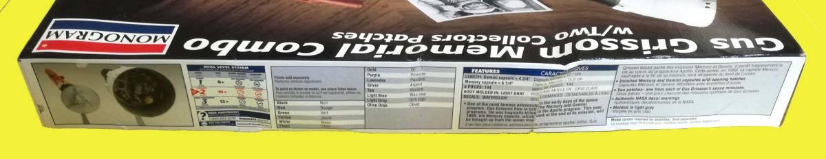 Gus Grissom Memorial Combo(マーキュリー&ジェミニ 1/48 MONOGRAM)_画像4