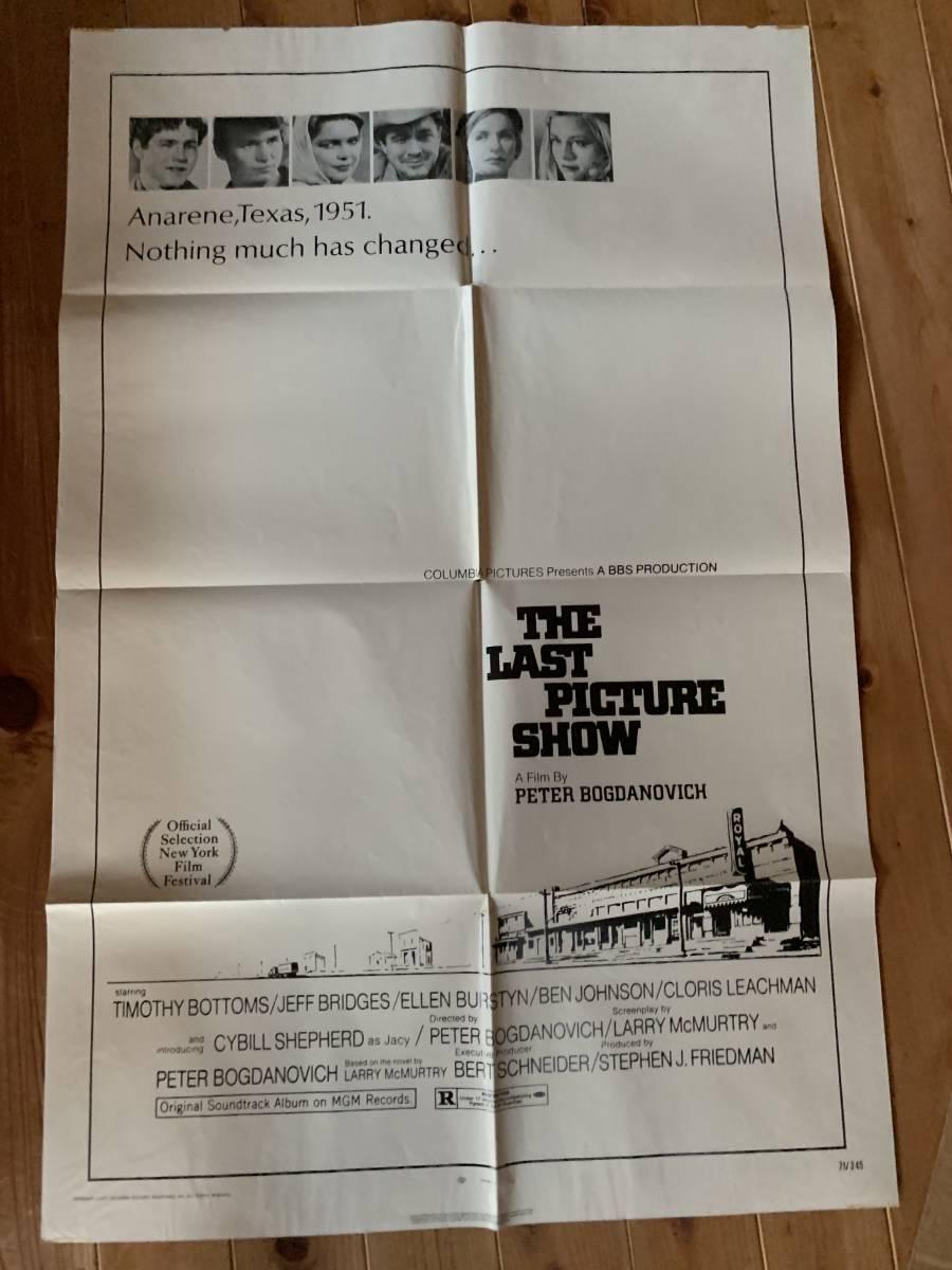 ★夏祭り★ラスト・ショー(1971)★US初版オリジナル★ジェフ・ブリッジス★ピーター・ボグダノヴィッチ★