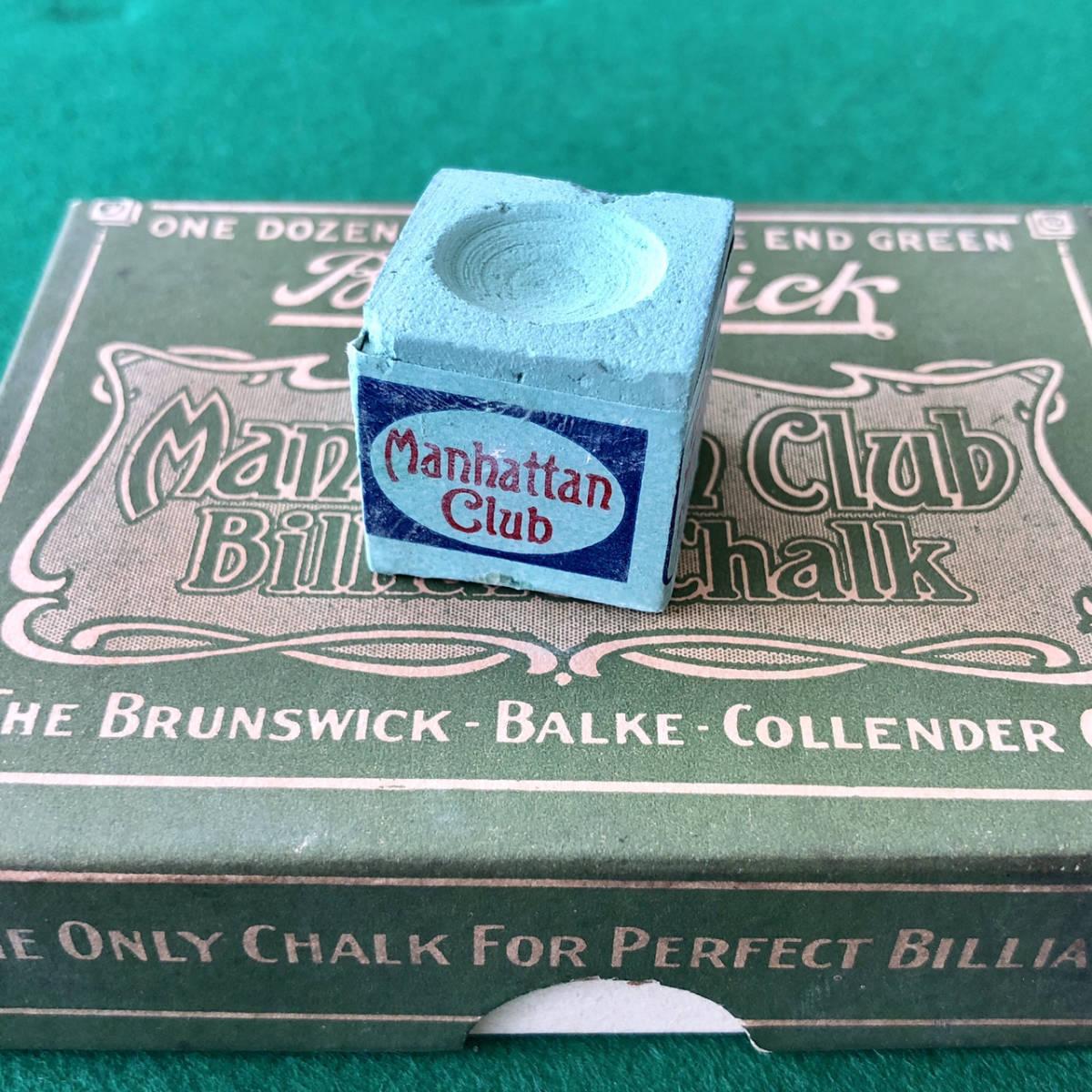 ビリヤード チョーク ブランズウィック マンハッタンクラブ 緑 1箱(12個) 箱付き アンティーク