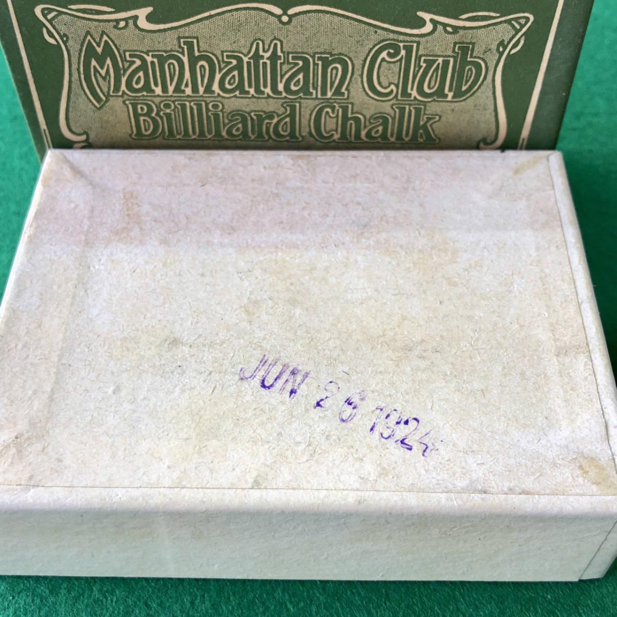 ビリヤード チョーク ブランズウィック マンハッタンクラブ 緑 1箱(12個) 箱付き アンティーク_画像8