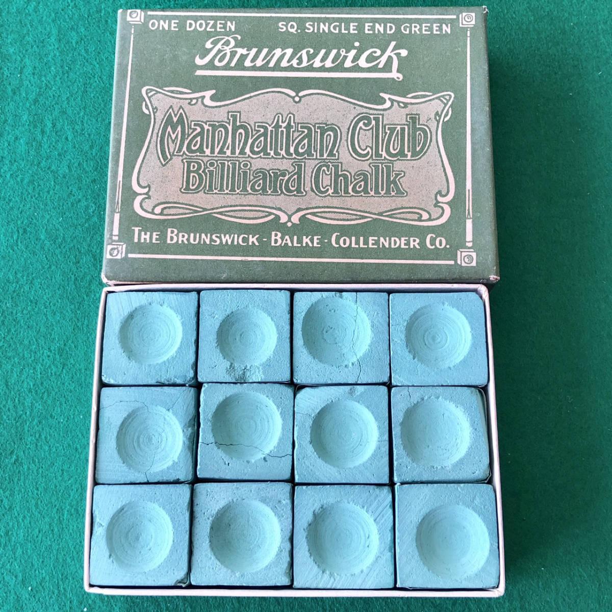 ビリヤード チョーク ブランズウィック マンハッタンクラブ 緑 1箱(12個) 箱付き アンティーク_画像9