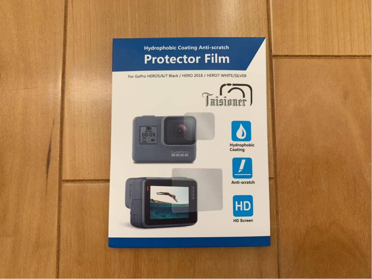 ほぼ新品1円スタート最落なし GoPro HERO7 white 限定ステッカー付きCHDHB-601-FW_画像6