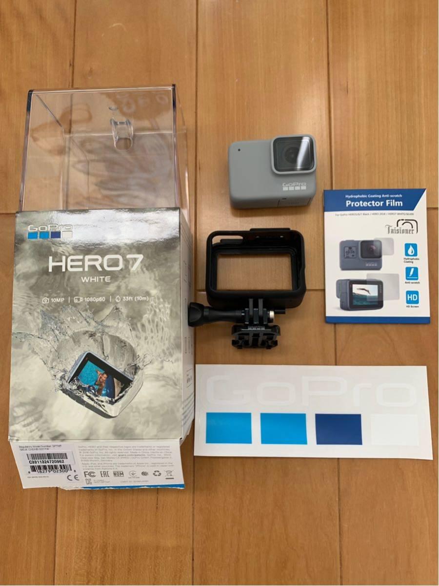 ほぼ新品1円スタート最落なし GoPro HERO7 white 限定ステッカー付きCHDHB-601-FW_画像2