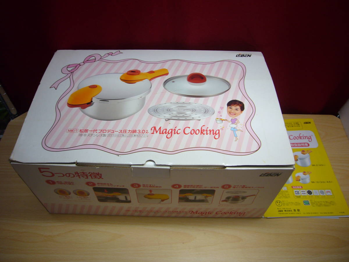 【A1908-11】松井一代プロデュース圧力鍋 Magic_Cooking 3.0L MK-12_画像1