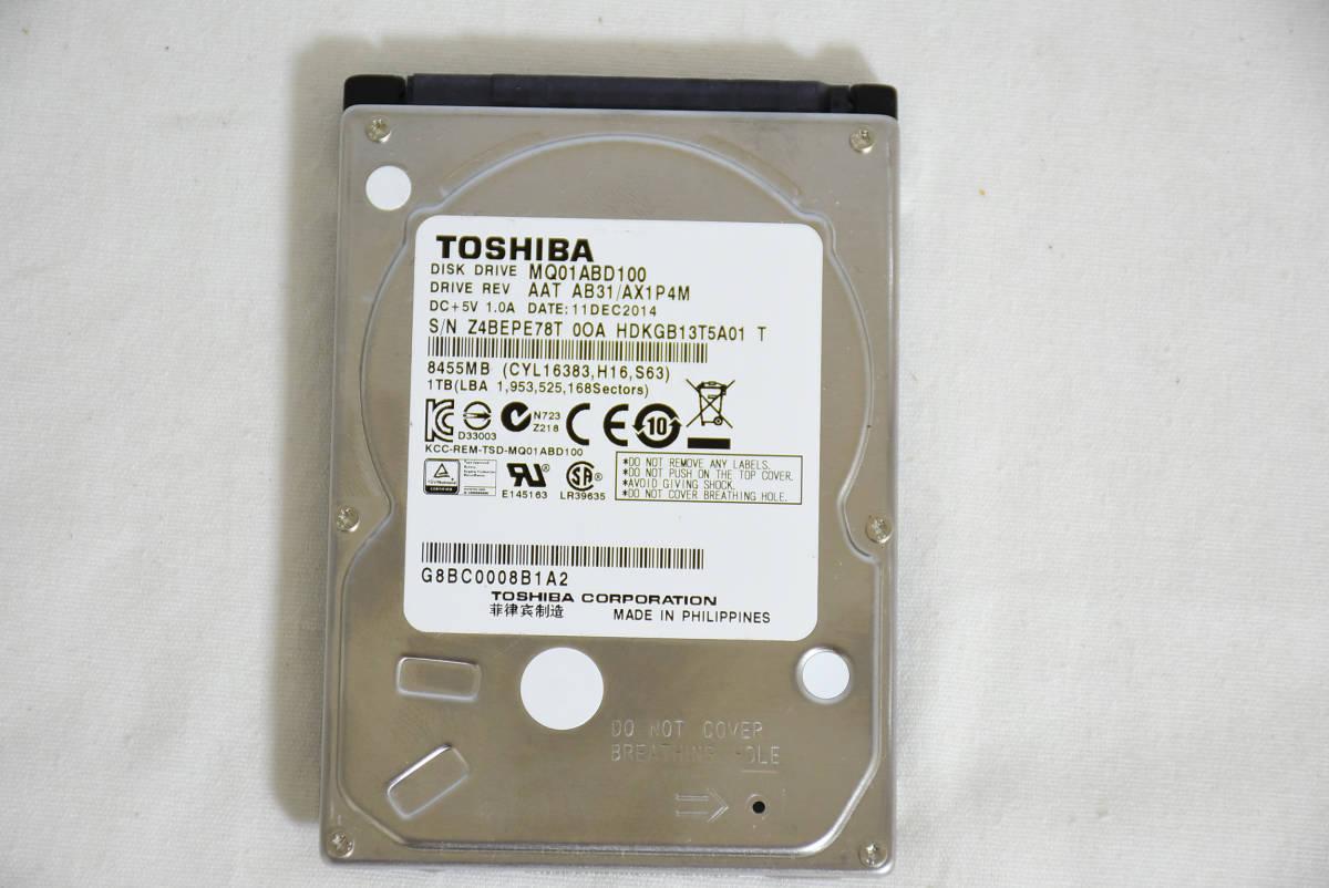 Toshiba 2.5型 HDD 1000GB SATA 中古動作品