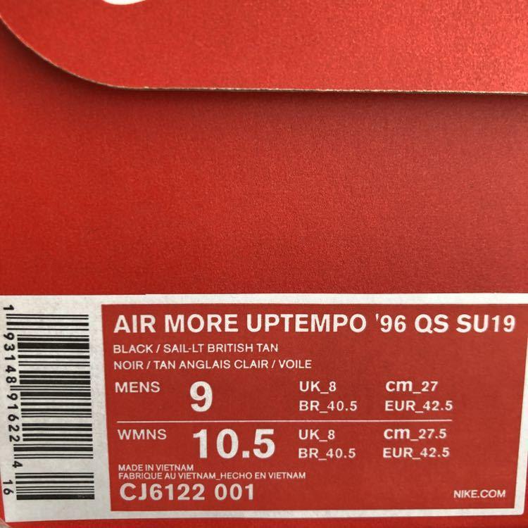 NIKE AIR MORE UPTEMPO 96 QS 27cm 新品 国内未発売 BLACK CAMO エア モアアップテンポ ブラック カモフラージュ_画像3