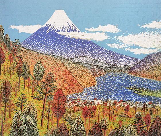 ■山下清 【日本平の富士】 あずま工芸 リトグラフ 印章有り エディション有り