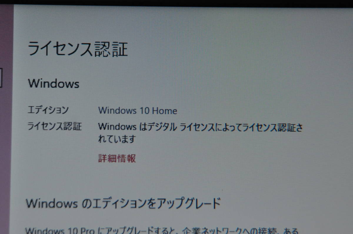 40r プレシャスブラック T554/45LB /Corei3-4005U /SSD 240GB / 4GB/Win10 Home v.1903最新 / 4k出力可能 /MS Office 365/ BD-Lay Drive_画像8