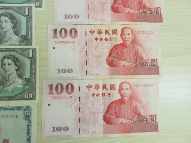 外国紙幣まとめて アメリカ、台湾、中国、シンガポール、カナダ、インドネシア #7908~_画像5