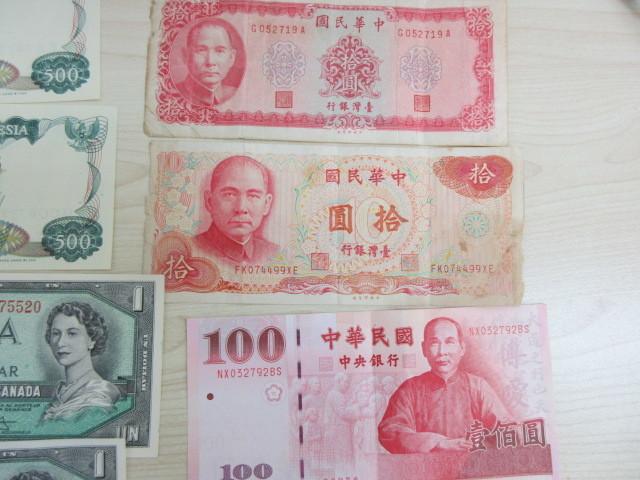 外国紙幣まとめて アメリカ、台湾、中国、シンガポール、カナダ、インドネシア #7908~_画像4
