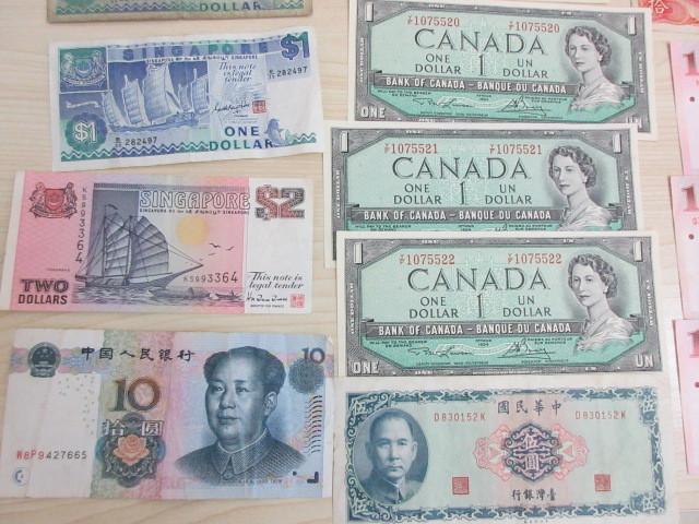 外国紙幣まとめて アメリカ、台湾、中国、シンガポール、カナダ、インドネシア #7908~_画像2