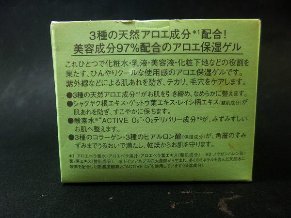 1円557102定型外290円 ドクターシーラボ ACGAクールR14 クリーム 50g 未開封_画像3