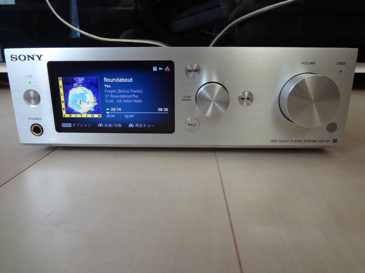★激安★SONY ♪ハイレゾ高音質♪ ハードディスク内蔵オーディオプレーヤー HAP-S1 中古