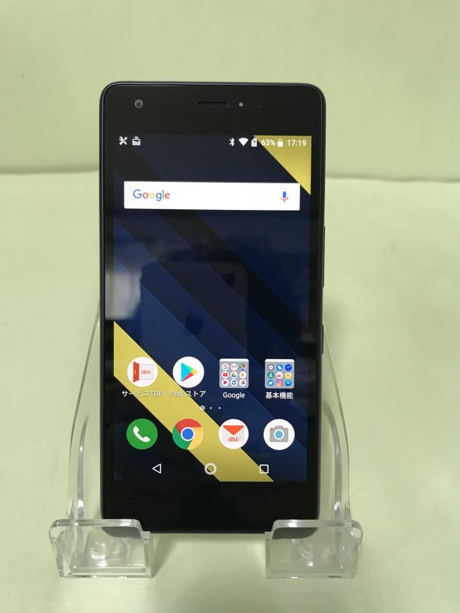 au 京セラ Qua phone QZ KYV44 インディゴ  判定○ 動作確認済