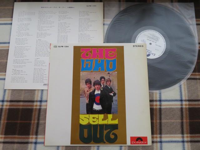 LP/ザ・フー/恋のマジック・アイ/SLPM-1394/The Who/SELL OUT/白レーベル/見本盤/非売品/POLYDOR/ポリドール/アナログレコード