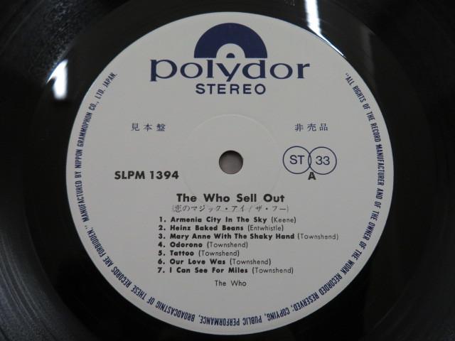 LP/ザ・フー/恋のマジック・アイ/SLPM-1394/The Who/SELL OUT/白レーベル/見本盤/非売品/POLYDOR/ポリドール/アナログレコード_画像4