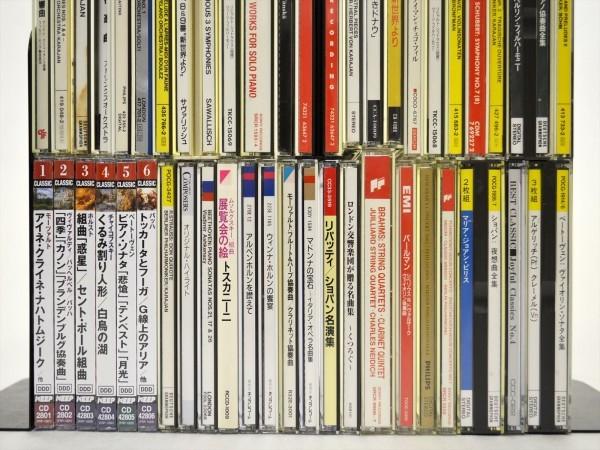 KM88●大量まとめて!!●クラシック&オーケストラ 中古CD 128枚 ベートーヴェン・モーツァルト・ショパン etc... 現状品_画像7