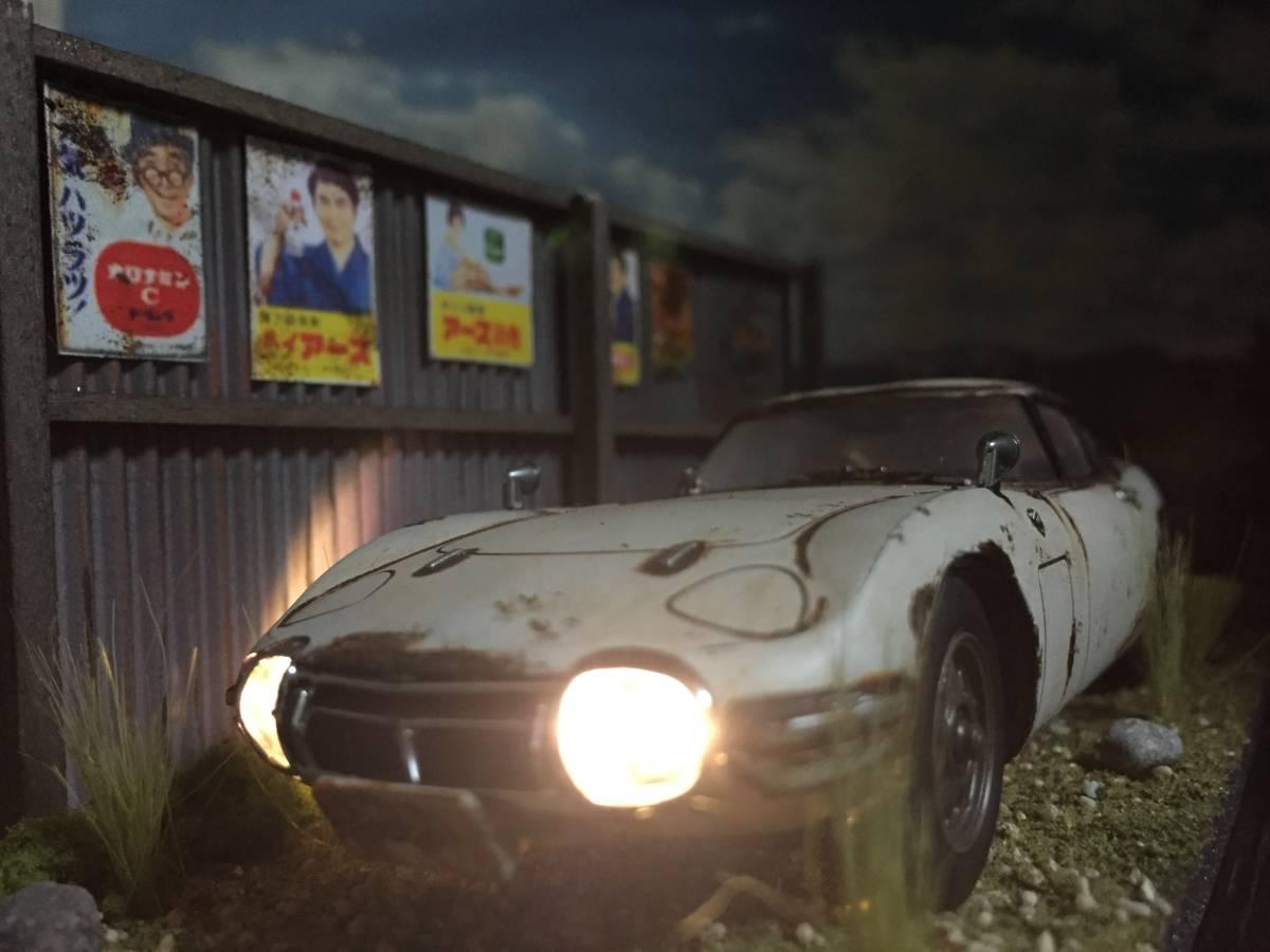1/32 トヨタ 2000GT LEDライトアップ 昭和レトロな風景 旧車 自作ジオラマ完成品 ケース付_画像5