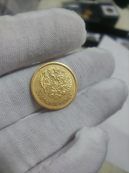 5ルーブル金貨 ニコライ2世 ロシア 1898年 K21.6 ゴールドコイン 金貨_画像2