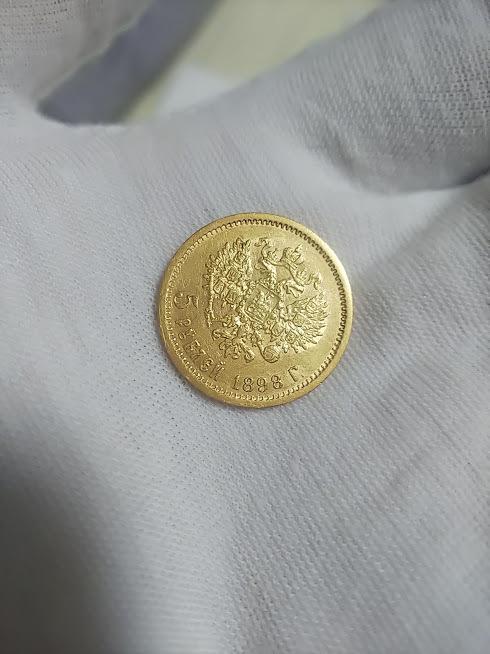 5ルーブル金貨 ニコライ2世 ロシア 1898年 K21.6 ゴールドコイン 金貨_画像8