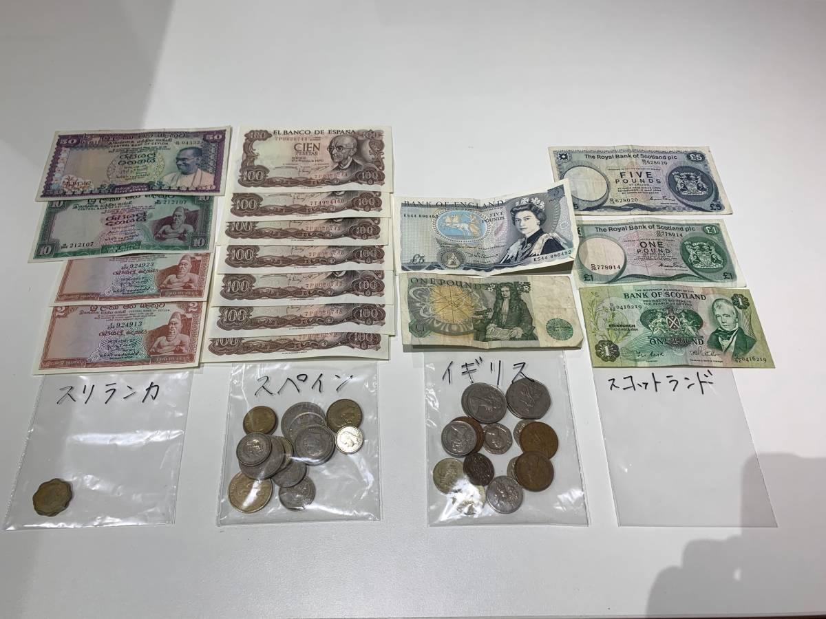 【134~528】一部国別 外国銭 古銭 銀貨 硬貨 紙幣 おまとめ 約2550g_画像2
