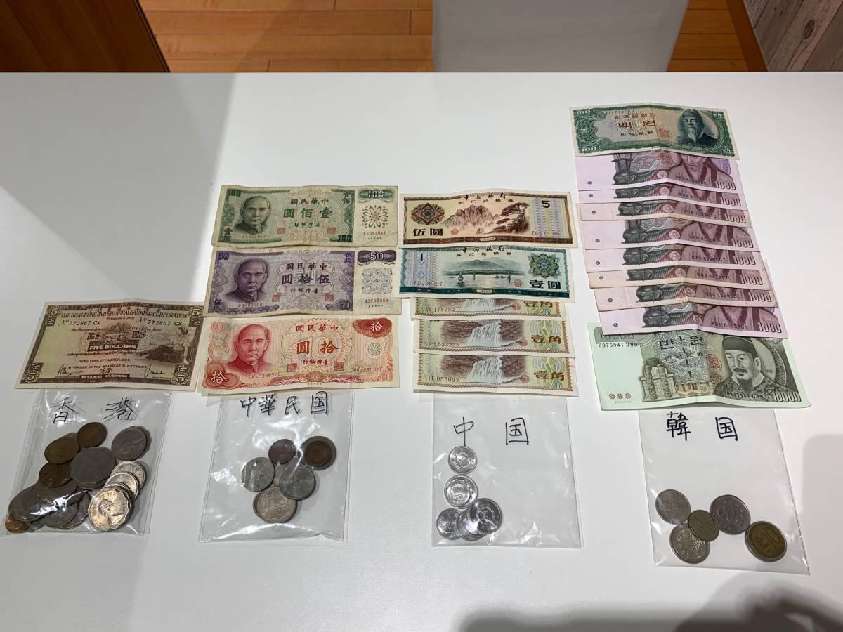 【134~528】一部国別 外国銭 古銭 銀貨 硬貨 紙幣 おまとめ 約2550g_画像3