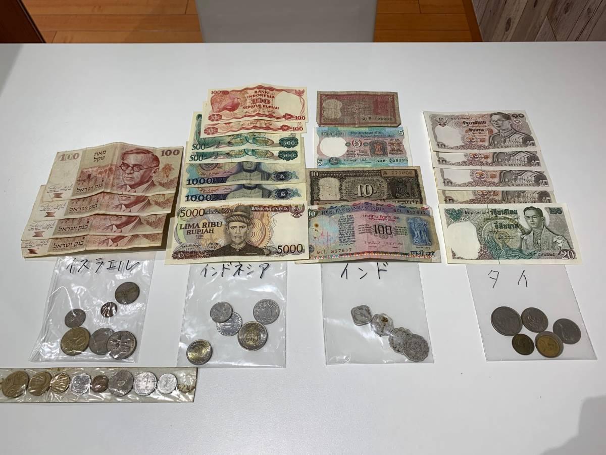 【134~528】一部国別 外国銭 古銭 銀貨 硬貨 紙幣 おまとめ 約2550g_画像5