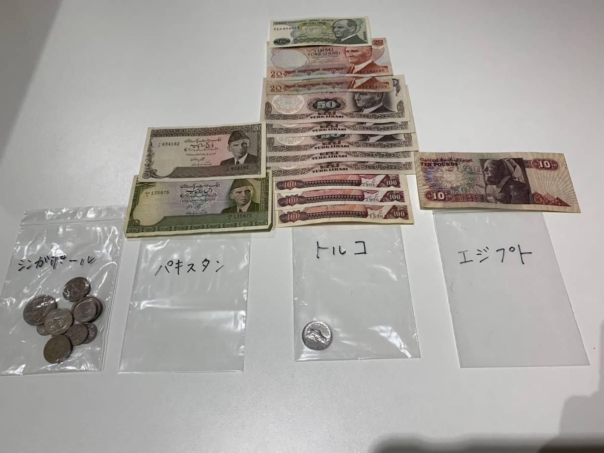 【134~528】一部国別 外国銭 古銭 銀貨 硬貨 紙幣 おまとめ 約2550g_画像6